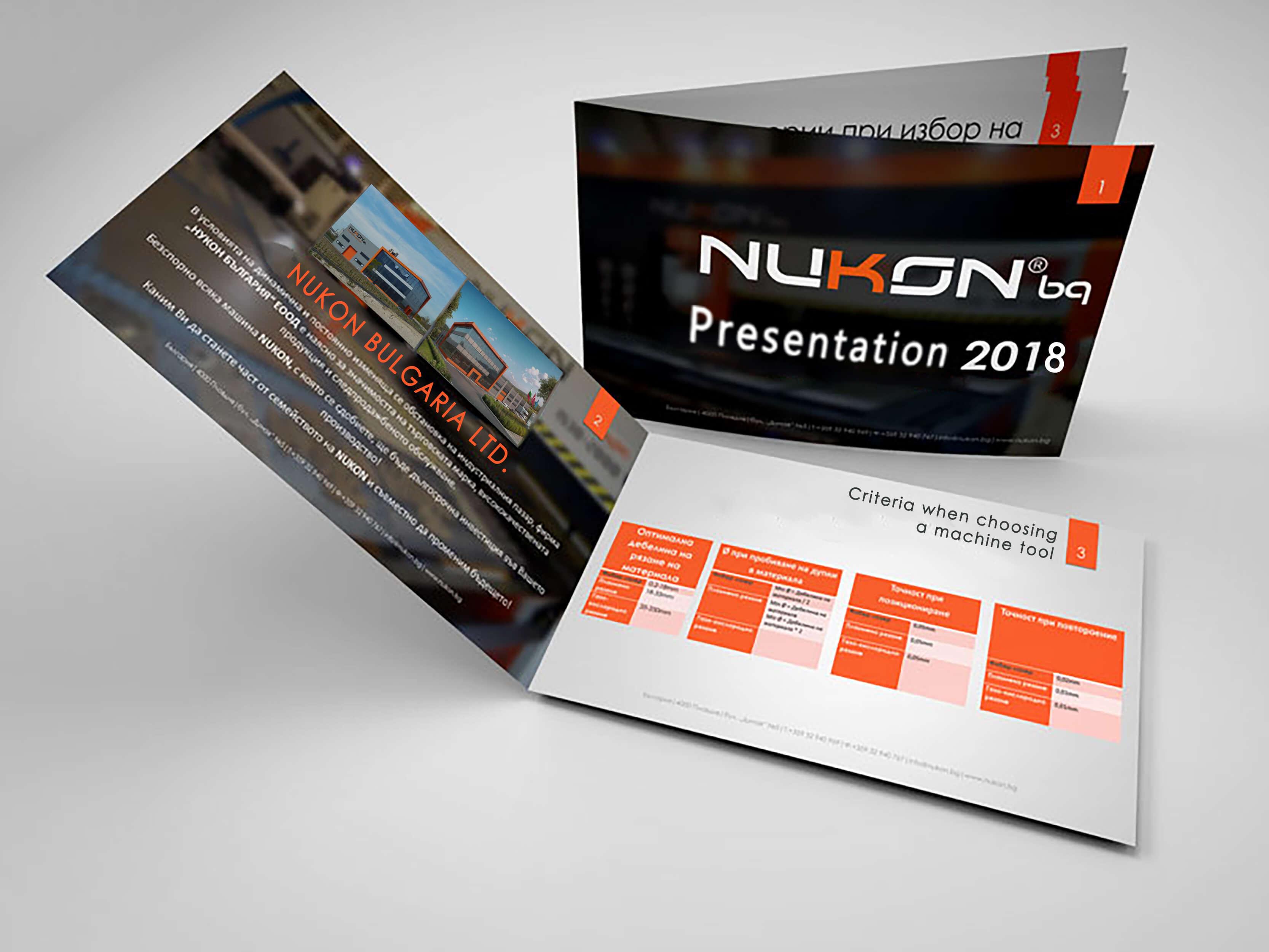 NukonBGPresentationDisplay2018