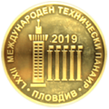 Gold medal from the Plovdiv Fair